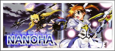 banner Nanoha