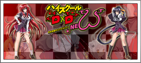 highschool_dxd_new_bannerino 3