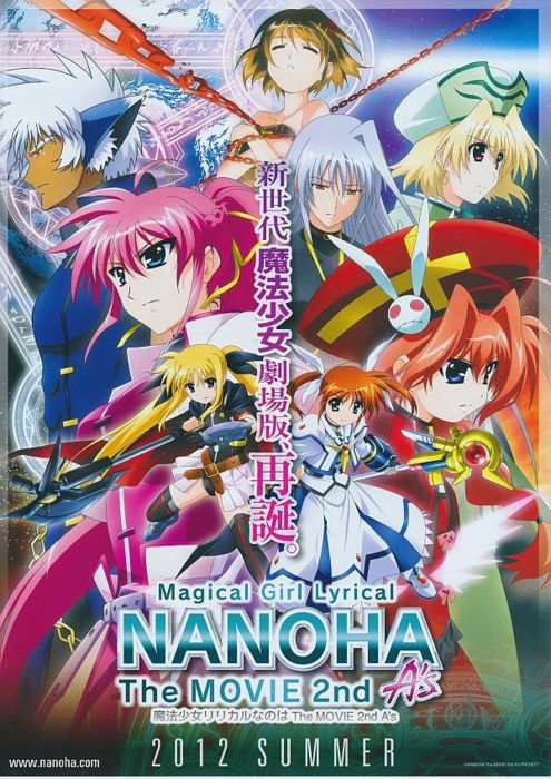 nanoha-movie-2012