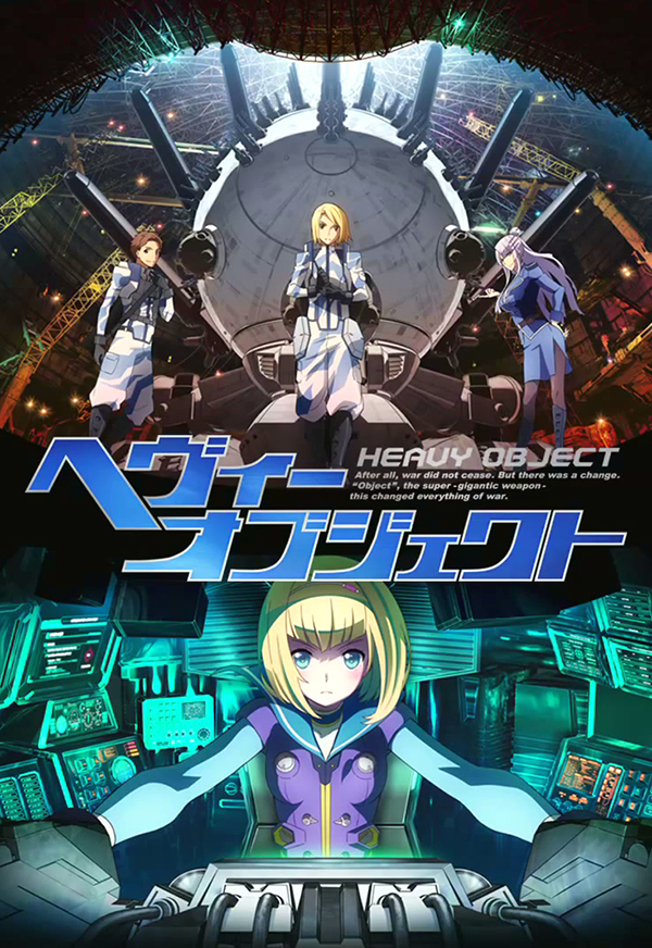 Heavy-Object-Visual-Art